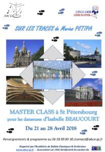 Affiche stage Saint Petersbourg